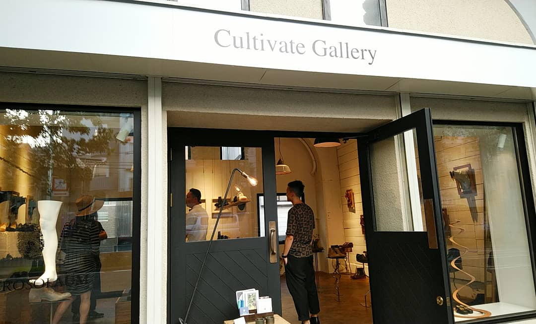 Cultivate Galley