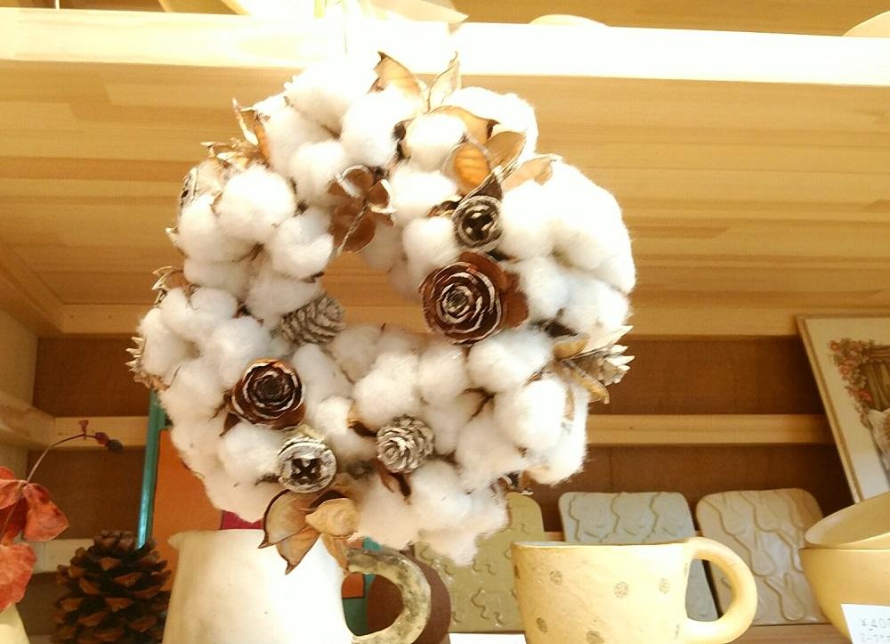 綿花リース